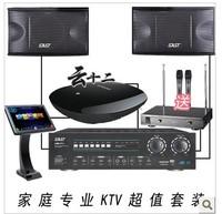 畅销雷石点歌机云十二3T点歌音响系统 家用KTV卡拉OK点歌机送麦