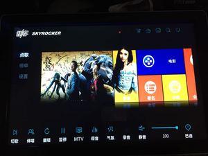 雷石点歌机 雷客云十二PLUS高清云端下载家庭KTV无线触摸屏点歌机
