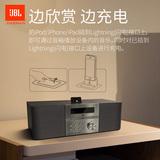 JBL MS512无线蓝牙音响多媒体桌面cd组合音箱HIFI桌面家用低音