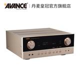 AVANCE(电器) ASR160 高清7.1声道环绕音响功率放大器 功放机